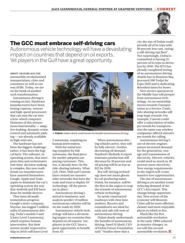 Arabian Business - Autonomous Driving & Giannikoulis (Full)